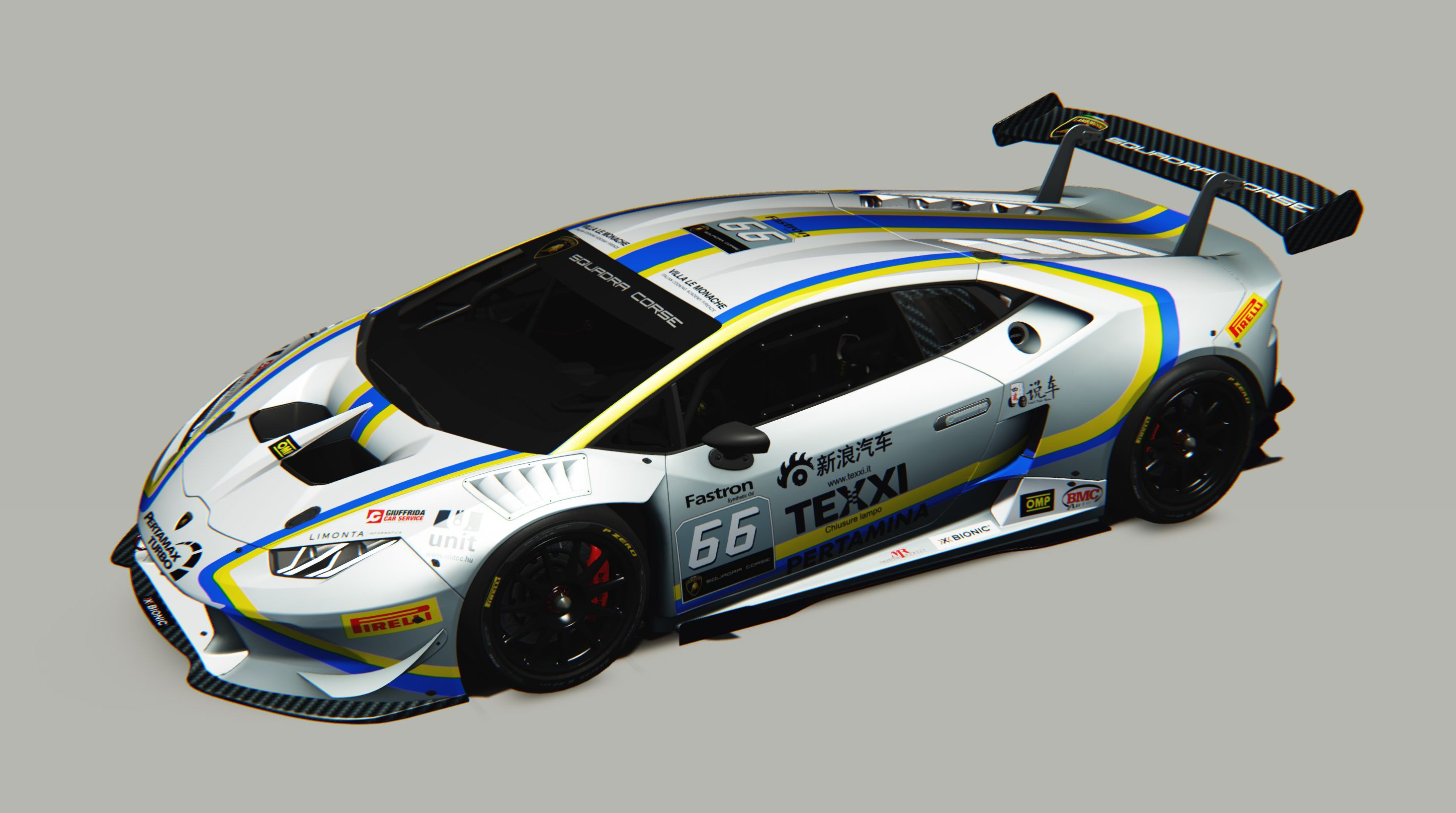 VSR CONFIRMS DRIVERS FOR ITALIAN SUPER GT TITLE DEFENCE